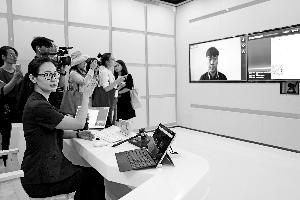 北京互联网法院挂牌成立集中管辖北京地区涉互联网案件
