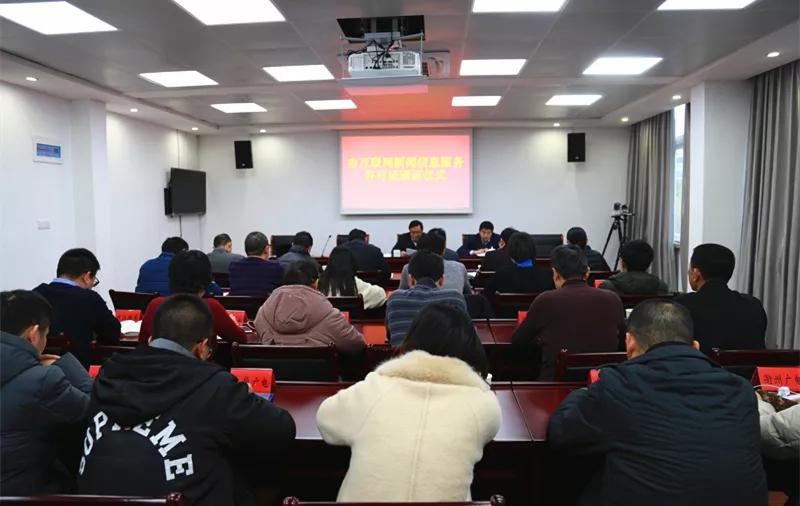 浙江省互联网信息办公室举行互联网新闻信息服