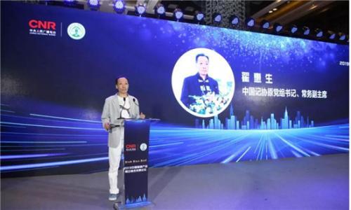 """""""新趋势·新融合·新发展"""" 2019中国健康产业媒"""