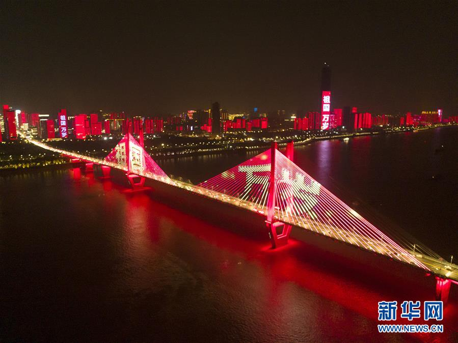 中日同步出版图书《日常与游记》亮相北京国际