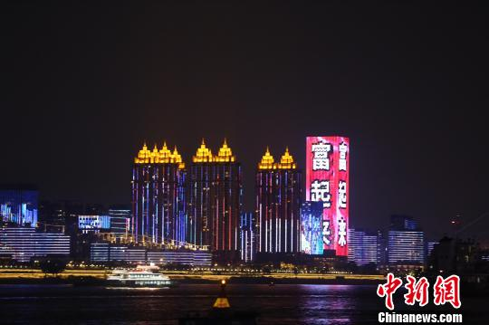 图为长江灯光秀 张畅 摄