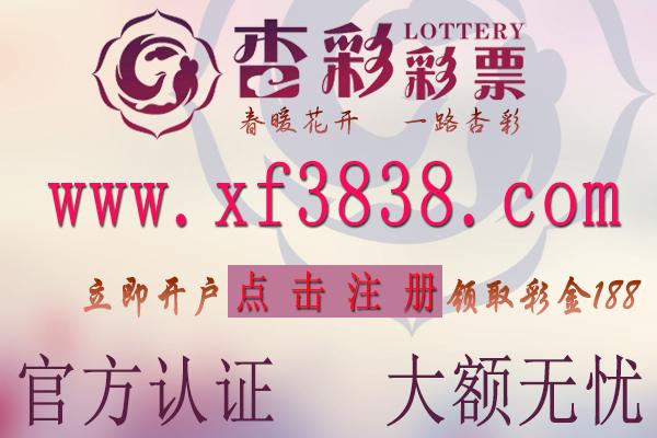 """新浪新闻app""""财经日历""""上线 每日财经资讯一键查询"""