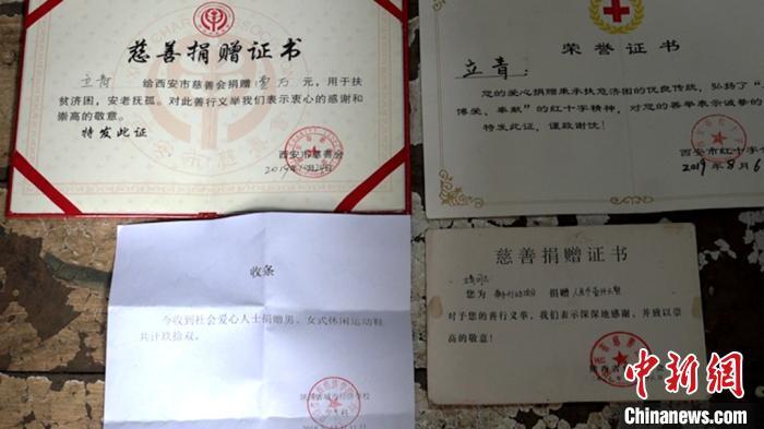 图为老人孙靖的慈善捐赠证书。 梅镱泷 摄