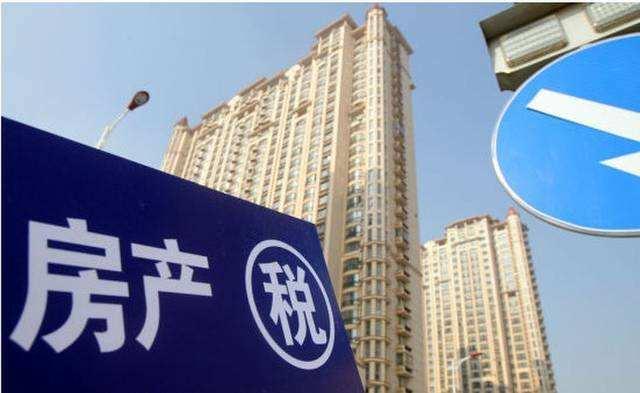 财经要闻TOP11财政部发文称对公租房免征房产税 康婷被指涉嫌传销