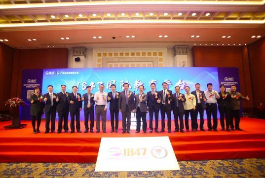 广东省留学服务协会官网正式上线