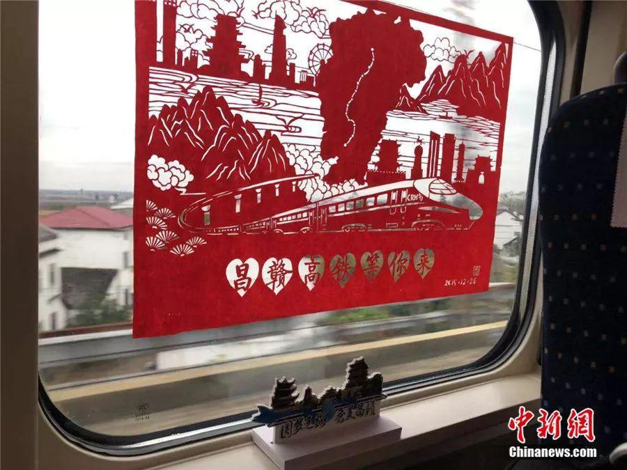走!坐上这趟高铁,不仅能欣赏风景,还能看到