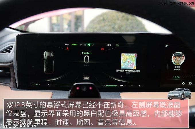 """""""自·信·在""""设计 静态测评哪吒新SUV"""