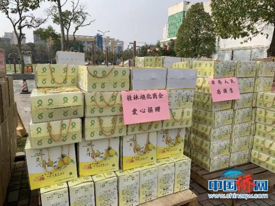 桂林湖北商会捐赠的物资。 程海超 摄