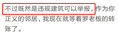 江一燕获奖别墅疑曝光 装修设计太奢华,却被网友生图打脸?