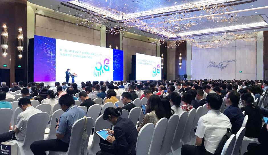 我爱我家集团领导出席第十一届中国房地产科学
