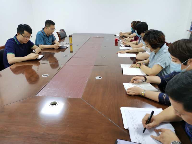 烟台市芝罘区妇幼保健院党委召开省委巡视整改