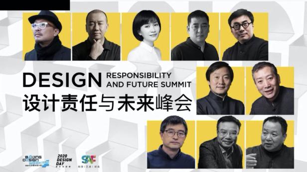 腾讯陈妍:互联网新兴设计已成为设计行业新的