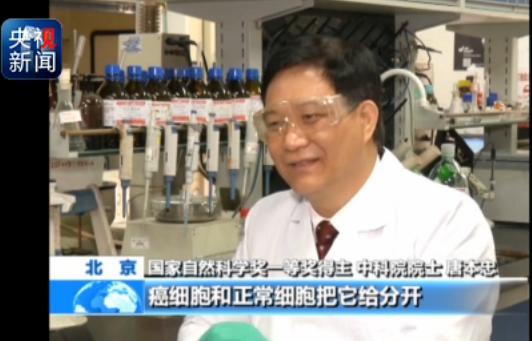 2017国家自然科学奖一等奖丨唐本忠:独辟蹊径