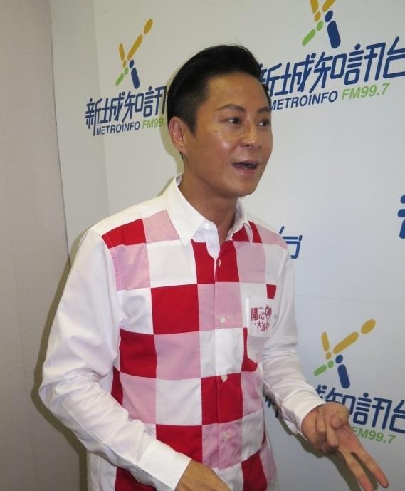50岁草蜢蔡一杰不是G!有个拍拖18年女友(图文)