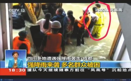 李叶出现在央视新闻报道中。