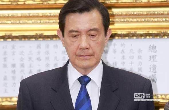 国民党主席马英九被指确定请辞