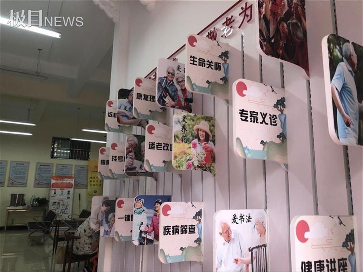 """武汉将试点婚姻登记""""全国通办"""",武汉市民政工作会议透露了这些民生信息"""