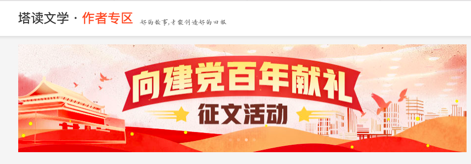 """韩最高法院驳回三星李在�F""""干政门""""案回避申"""