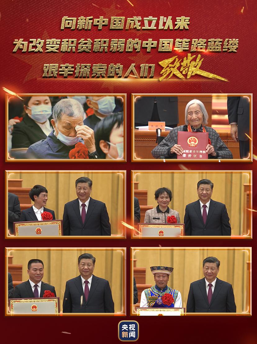 H5|致敬!中华民族的伟大胜利!